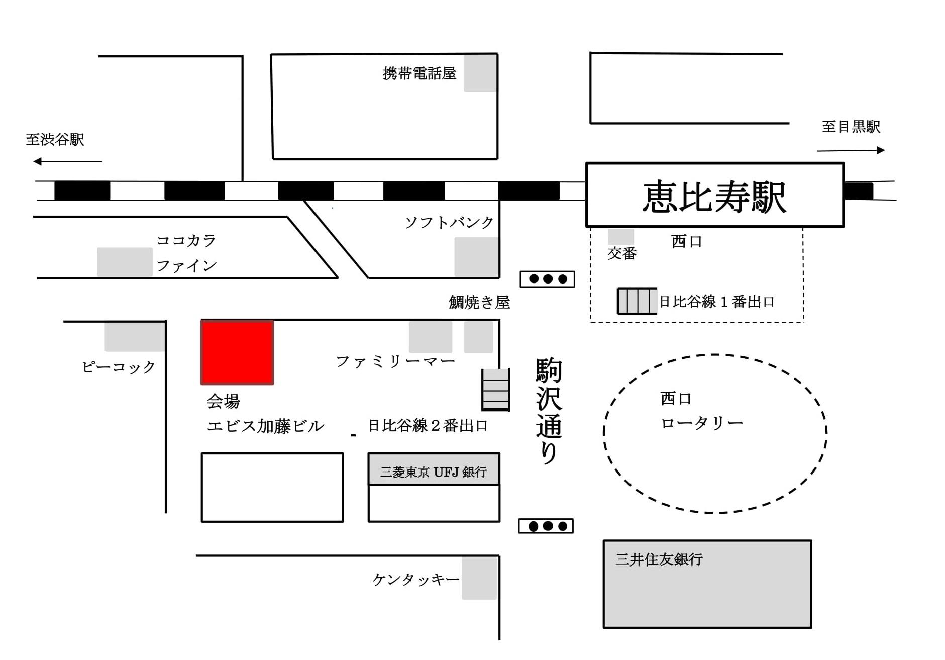 新事務所地図.jpg